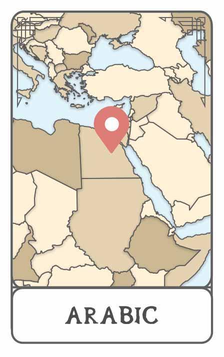 阿拉伯文字发生器