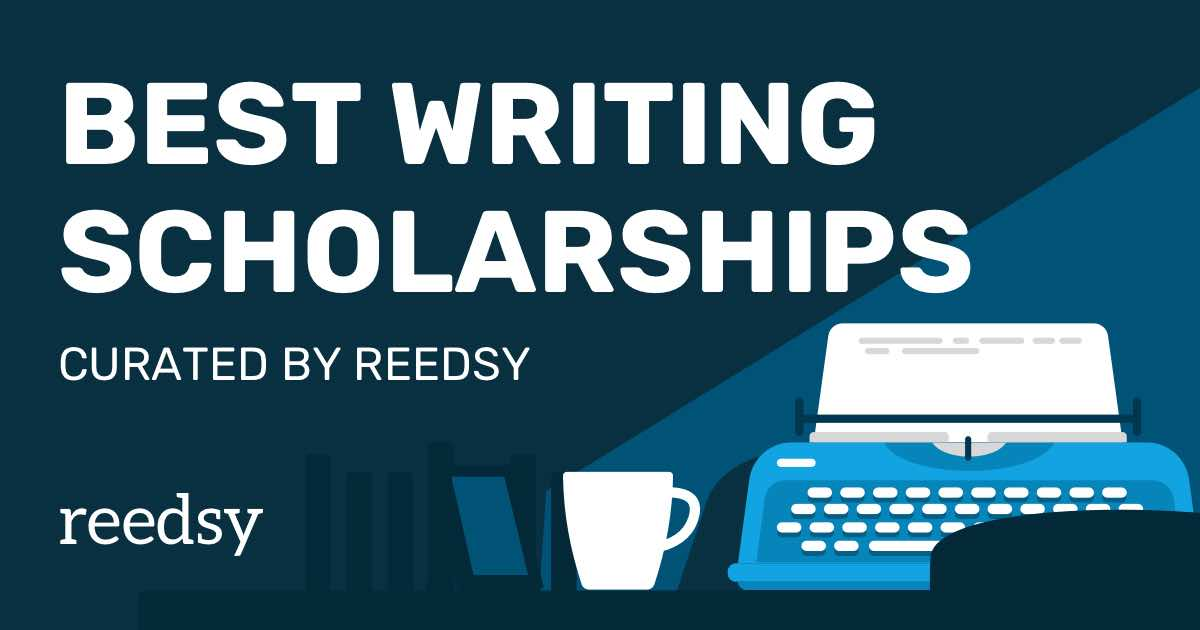 scholarships for nonfiction essays