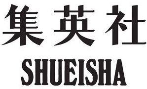 shueisha japanese book publishing