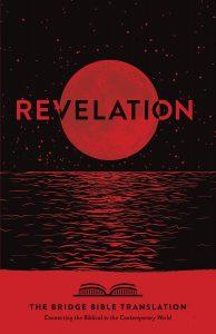 Revelation Bridge Bible Translation Book Cover Design