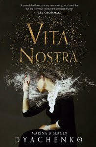Vita Nostra Marina and Sergey Dyachenko Book Cover Design